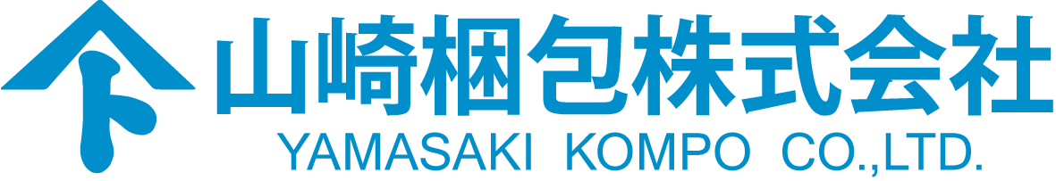 輸出梱包・国内梱包・包装・商品管理|山崎梱包株式会社