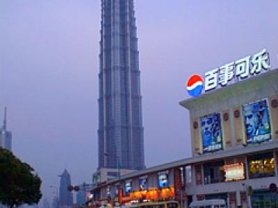 002 Shanghai(上海)(2002/04/24up)