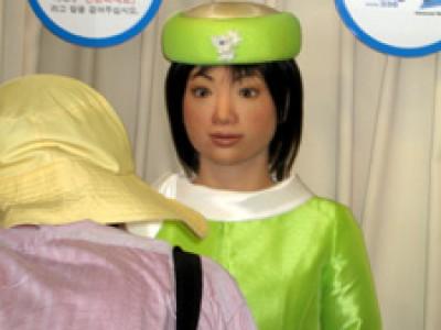 015 愛・地球博(愛知県愛知郡)(2005/09/17up)